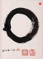 Kanjuro Shibata: Enso. Calligraphy, ca. 2000.