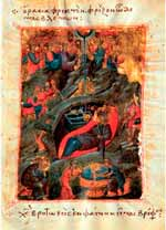 The Birth of Christ. Icon from the Watoped Monastery on Mount Athos (Byzantium), 14th century.