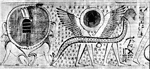 A Snake with legs and wings carries the sun disk. Papyrus (n/a, Egyptian Mythology, London: Paul Hamlyn, 1965, p. 26).